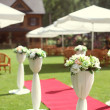 Stock Photo: Flower decoration for wedding