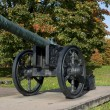 Old Russian gun at the Artillery Museum. Saint-Petersburg — Stock Photo