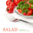Stock Photo: Fresh salad with fork