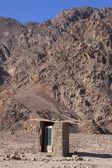 Authentic toilet in the desert — Stock Photo