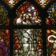 Stock Photo: Stained glass picturing Jesus Christ
