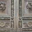 Detail of wooden door — Foto de Stock