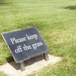 Close up keep off the grass — Stock Photo