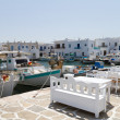 Port of Naoussa,  Paros island , Greece - Stock Photo