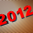 3d new year 2012 — Stock Photo #8115044