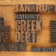 Words related to Greece financial crisis — Stock Photo