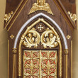 Tabernacle — Stock Photo #10205984