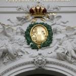 Emperors crown Symbol at Hofburg, Vienna, Austria — Stock Photo #10509778