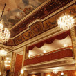 Stock Photo: Old theater