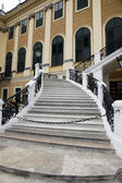 Stairs, Schonbrunn, Vienna. — Stock Photo