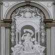 Artwork on back wall of University building in Vienna, Austria - Stock Photo