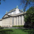 Stock Photo: Croatinational state archives building in Zagreb, Croatia