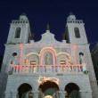 Church of Jesus' first miracle. Cana, Israel — Stock Photo #10528520