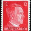 A stamp printed in Germany shows image with Adolf Hitler — Stock Photo