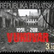 Stock Photo: Twentieth anniversary of destruction of Vukovar
