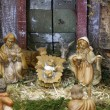Nativity Scene — Stock Photo #8405684