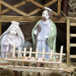 Nativity Scene - Stock Photo
