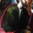 Постер, плакат: ZAGREB CROATIA DECEMBER 12: Jacopo Tintoretto: Saint Mark exhibited at