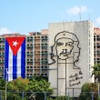 Stock Photo: Iconic steel outline of Che Guevara's face in Havana, Cuba