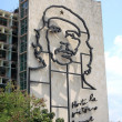 Che Guevara in Havana, Cuba — Stock Photo