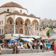 Monastiraki Square in Athens, Greece - Stock Photo