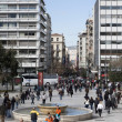 Syntagma Square in Athens, Greece - Stock Photo