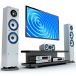 Hi-Fi and video — Stock Photo