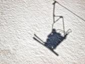 Sombra de esquiadores — Foto de Stock