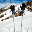 Ski break — Stockfoto