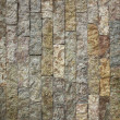 Lime stone bricks background — Stock Photo