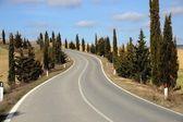 Openbare weg — Stockfoto