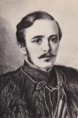 Lermontov M.Y. — Stock Photo