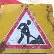 Royalty-Free Stock Photo: Road sign roadwork.
