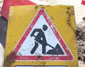 Roadwork znak drogowy. — Zdjęcie stockowe
