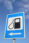Petrol filling station sign. — Stock Photo