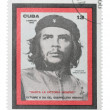 Ernesto Che Guevara. — Stock Photo