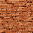 Brown Colored Brick Wall — Stock Photo