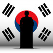 South Korea Speech Tribune Silhouette with Flag Background - Stock Vector