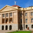 Arizona State Capital with windows, pillars, bright blue sky and green grass — Stock Photo