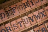 Redwood Letter Blocks — Stock Photo