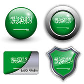 Saudi Arabia icons — Stock Vector
