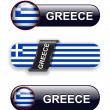 Stock Vector: Greece icons