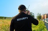 La parte trasera de un guardia de seguridad — Foto de Stock