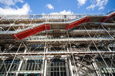 Modern wall of Centre Pompidou — Foto Stock