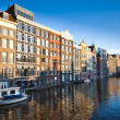 This is Amsterdam - Stock Photo