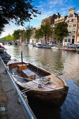 This is Amsterdam — Stock Photo