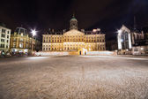 Royal Palace in Amsterdam - night photo — Stock Photo