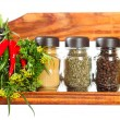 Bouquet of fresh spice — Stock Photo #9616693