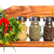 Royalty-Free Stock Photo: Bouquet of fresh spice