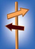 Blank wooden arrow vector illustration — Stock Vector